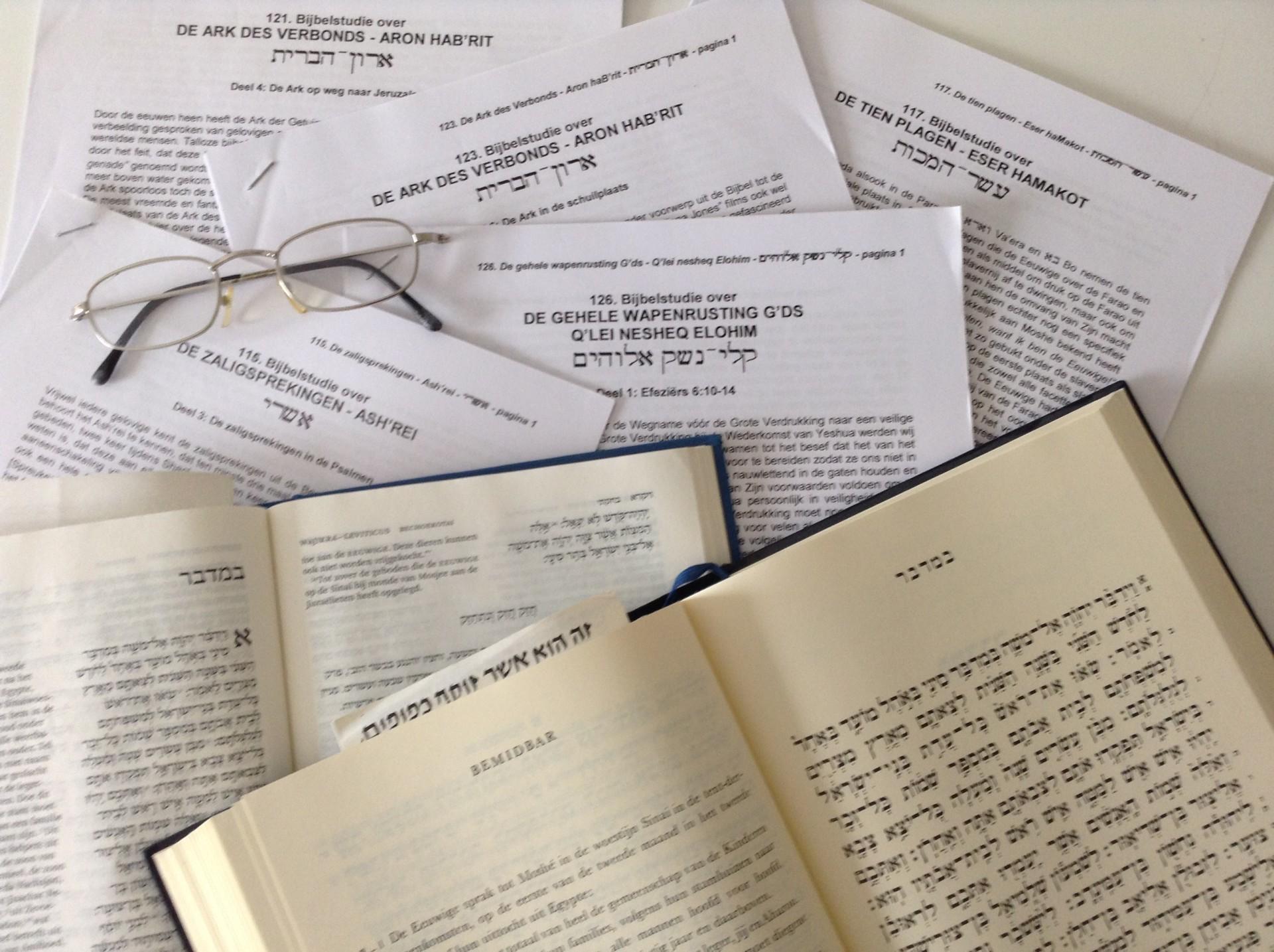 Bijbelstudies | Messiaanse Studies van Werner Stauder